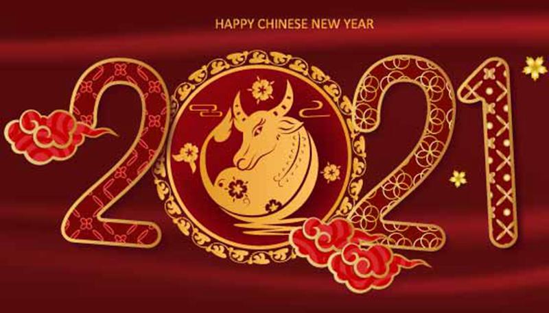 一起乘风破浪,广州市辉建桥梁工程祝大家新年快乐